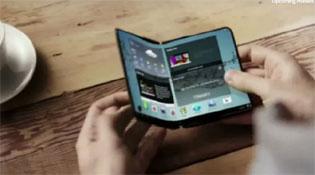 Samsung đăng ký nhãn hiệu smartphone gập Galaxy X