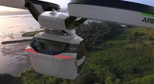 Thế giới sẽ hết kẹt xe nhờ xe bay?