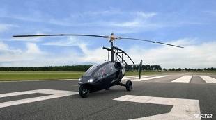 Đặt hàng xe hơi lai trực thăng giá từ 400.000 USD, giao hàng cuối 2018