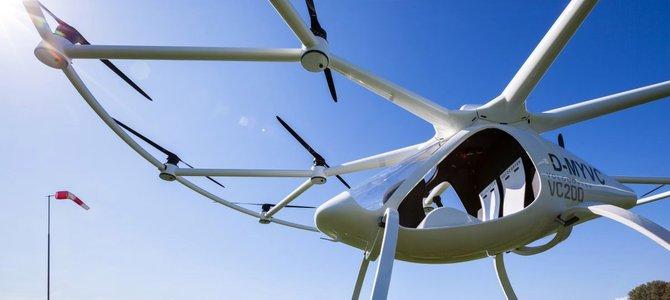 Những công ty mơ về 'xe bay'