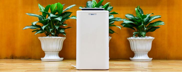 Tặng bạn đọc máy hút ẩm FujiE HM – 912EC
