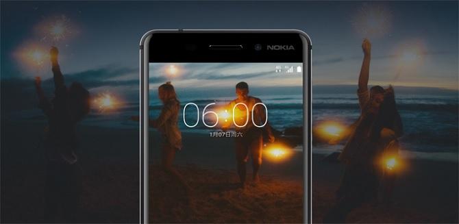HMD Global xin cấp bằng sáng chế cho thiết kế... Nokia 6 - ảnh 1