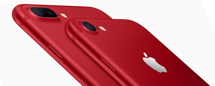 Apple bất ngờ giới thiệu iPhone 7, 7 Plus màu đỏ