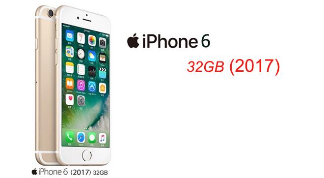 Có nên mua iPhone 6 32GB chính hãng?