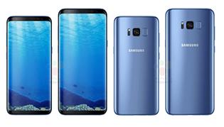 Cấu hình Galaxy S8 rò rỉ và chính thức khác nhau như thế nào?