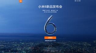 """Giới truyền thông """"việt vị"""": đến ngày 19/4 Xiaomi Mi 6 mới chính thức ra mắt"""