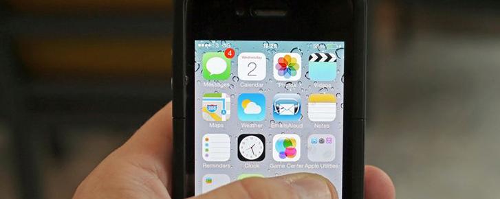 187.000 ứng dụng có thể bị khai tử vì iOS 11