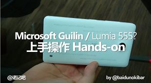 Video trên tay Microsoft Lumia 555 (750)