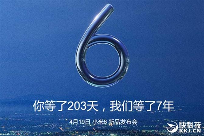 Xiaomi Mi 6 sẽ sở hữu camera kép ở phía sau và RAM 6 GB?