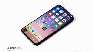 Apple sẽ đặt hàng thêm màn hình OLED từ LG Display