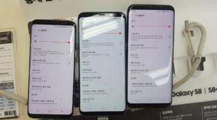 Nhiều người dùng phàn nàn màn hình Galaxy S8 bị ám đỏ