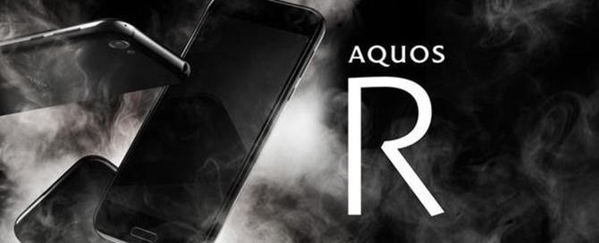 Sharp bất ngờ giới thiệu smartphone Aquos R với chip Snapdragon 835, camera 22.6 MP