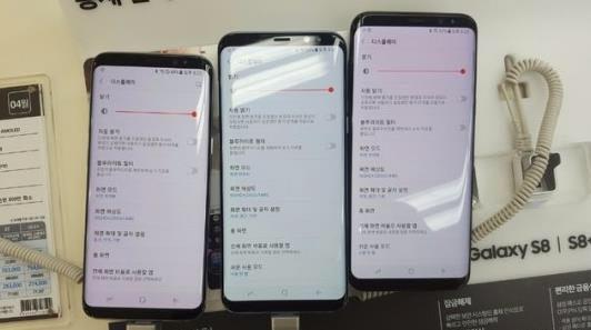 Samsung Việt Nam: lỗi màn hình Galaxy S8 ám đỏ có thể sửa trong phần mềm