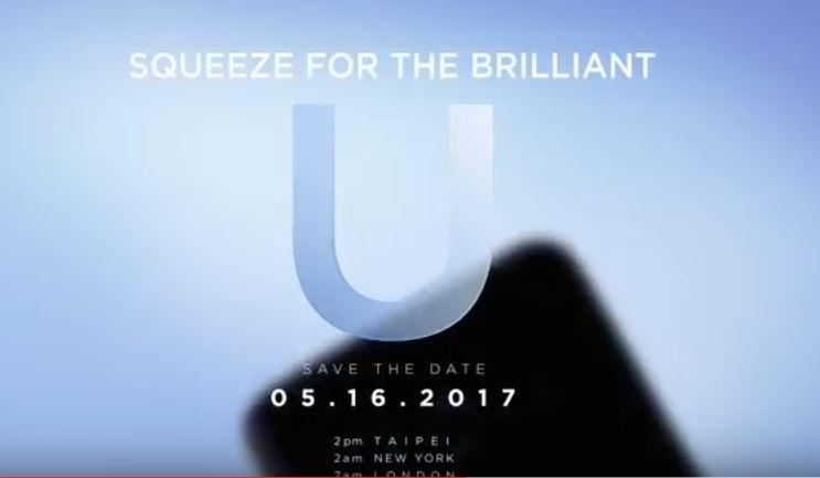 HTC U lộ teaser mới: Cảm ứng viền, ra mắt ngày 16/5