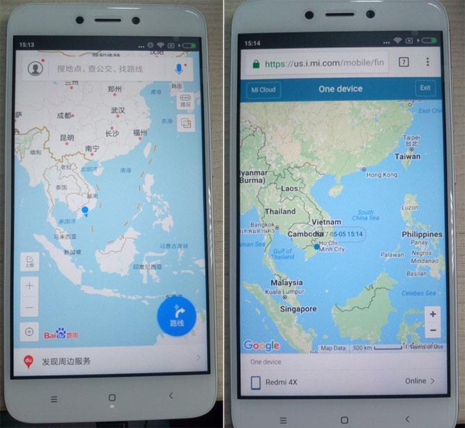 """Thanh tra điện thoại Xiaomi về bản đồ """"đường lưỡi bò"""""""