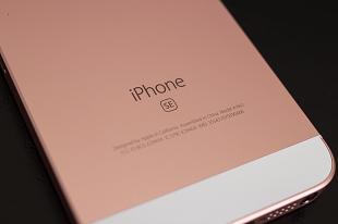 iPhone SE (2017) sẽ có mặt lưng bằng thủy tinh?