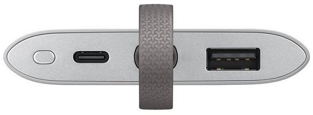 Samsung ra mắt pin sạc dự phòng 5100 mAh