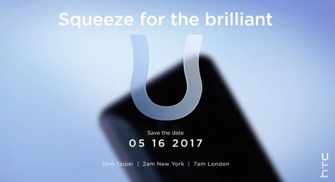 HTC U 11 có thể rẻ hơn HTC U Ultra