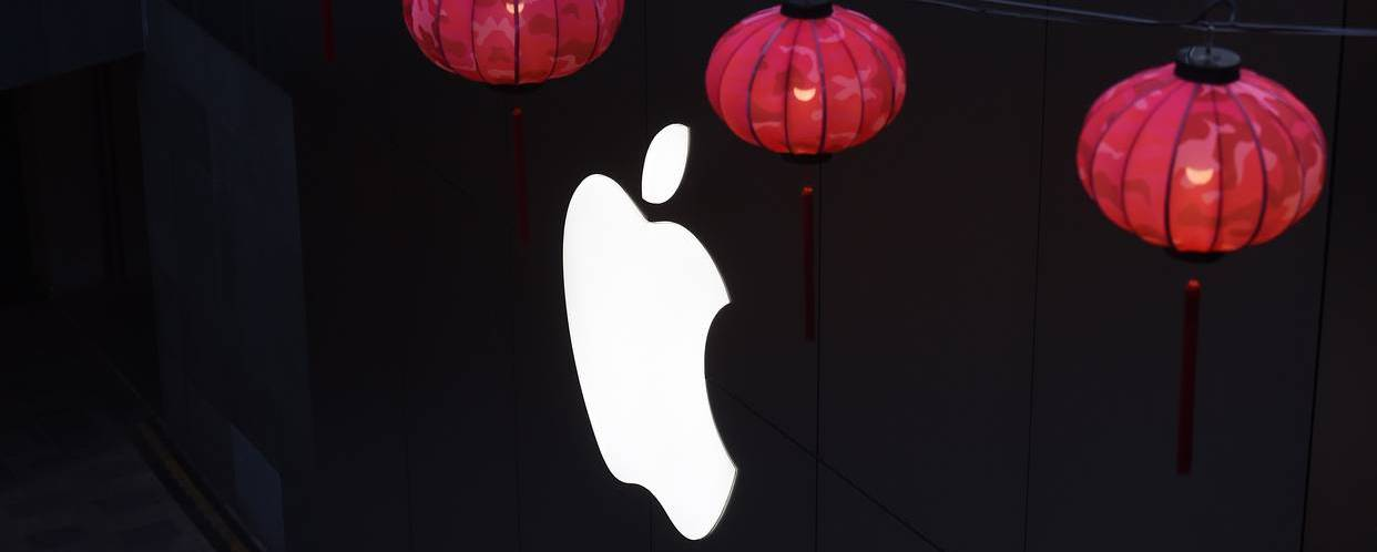 """Apple đang trong """"chiến tranh"""" với đại gia Internet lớn nhất Trung Quốc"""