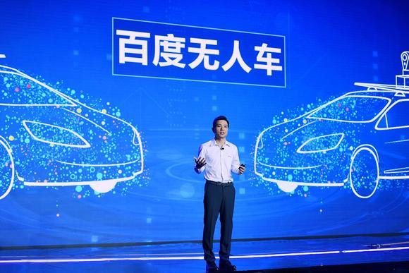 Baidu đặt cược vào xe hơi tự lái