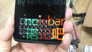 Dế Nokia chạy Windows Phone, có bàn phím QWERTY vật lý như BlackBerry
