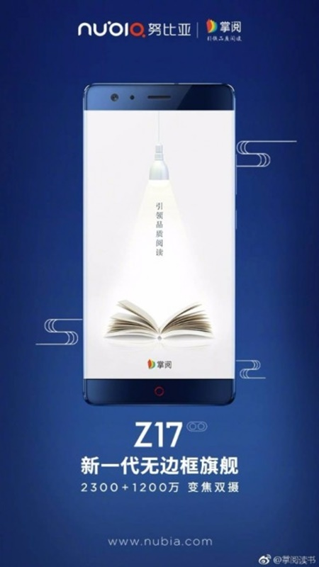 ZTE nubia Z17 ra mắt với chip Snapdragon 835 và RAM 8 GB