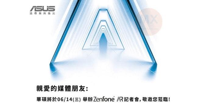 Asus ZenFone AR với 8GB RAM có thể lên kệ vào ngày 14/6 tới