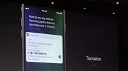 Apple vẫn chưa thể khắc phục yếu điểm lớn nhất của Siri