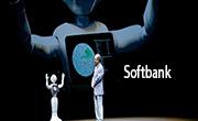 Softbank bất ngờ muốn mua lại Boston Dynamics để thúc đẩy cách mạng robot