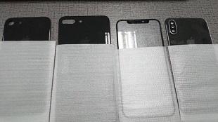 Lộ bộ khung 3 mẫu iPhone mới, cảm biến vân tay tích hợp vào màn hình?