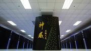 Trung Quốc vẫn dẫn đầu top siêu máy tính mạnh nhất, Mỹ đứng thứ 4