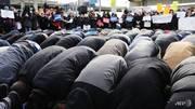Mỹ ra mắt ứng dụng tố cáo khủng bố Hồi giáo