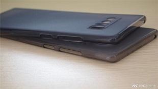 Case bảo vệ tiết lộ những tính năng thú vị trên Galaxy Note 8