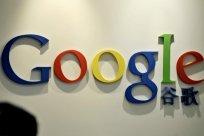 Iran dọa kiện Google vì tên trên Google Maps