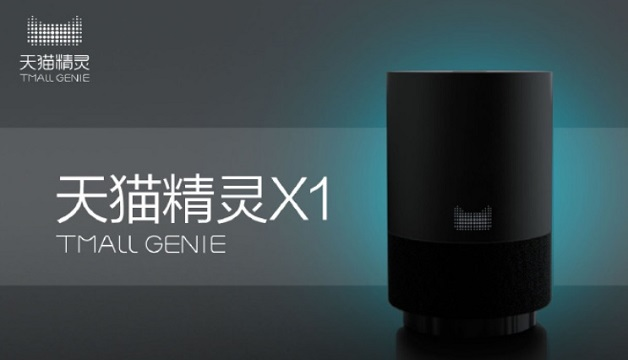 """""""Học tập"""" Amazon Echo và Google Home, Alibaba cũng ra loa thông minh tích hợp trợ lý ảo của riêng mình"""