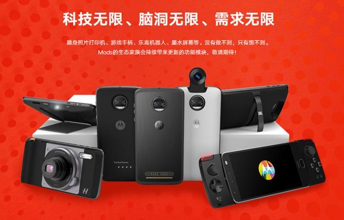 Hình ảnh Moto Z2 và Moto Mod xuất hiện trên website chính thức của Motorola