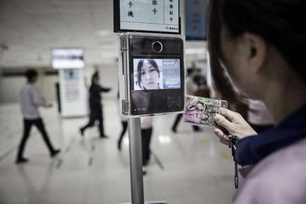 Trung Quốc ứng dụng công nghệ nhận diện khuôn mặt nhanh thế nào?