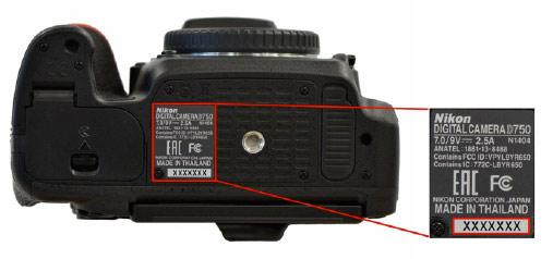 Nikon thu hồi D750 lần thứ 3, vẫn lỗi màn trập - VnReview - Tư vấn