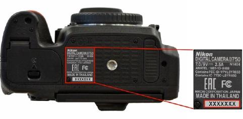 Nikon thu hồi D750 lần thứ 3, vẫn lỗi màn trập
