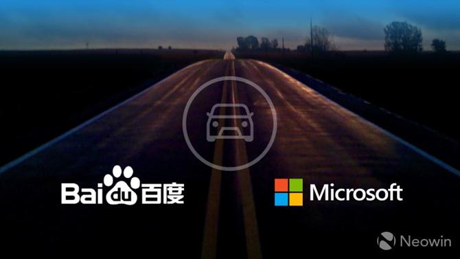 Microsoft và Baidu hợp tác phát triển công nghệ xe hơi tự lái