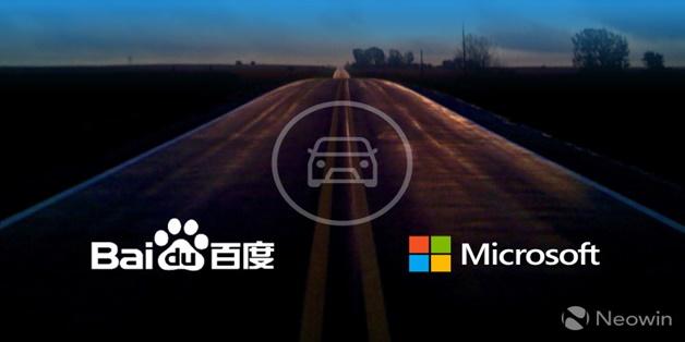 Microsoft để hợp tác với Baidu phát triển công nghệ xe tự lái