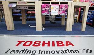 Toshiba dừng sản xuất TV ở Nhật Bản