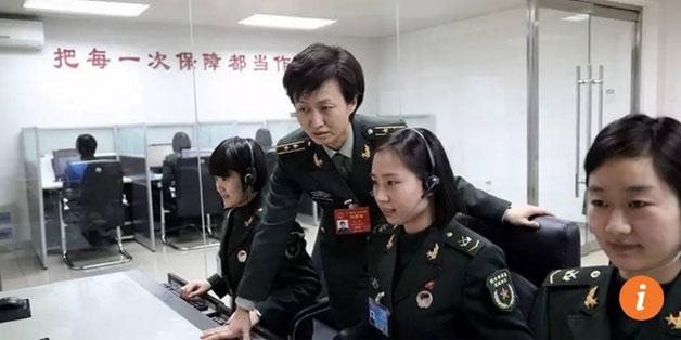 """Phía sau mạng """"điện thoại đỏ"""" tối mật của quan chức cấp cao Trung Quốc"""
