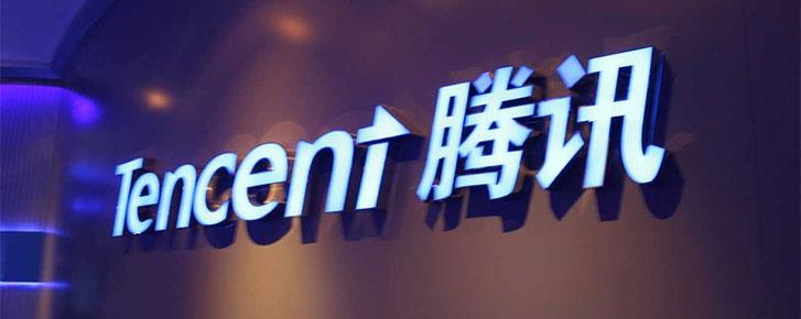 """Quá trình thống trị Trung Quốc của """"vua sao chép"""" Tencent"""