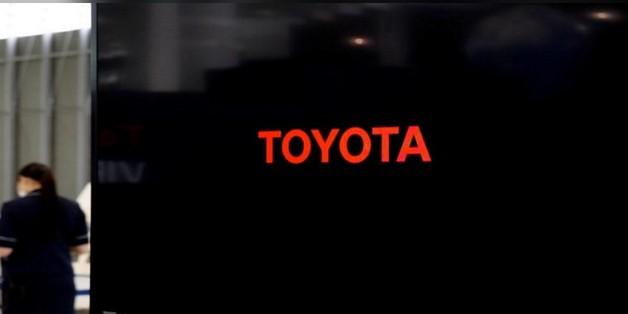 Toyota đặt mục tiêu xuất xưởng xe điện sạc siêu nhanh vào 2022