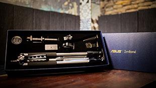 Asus tặng gói quà 1,5 triệu đồng cho người đặt mua ZenFone 4 Max Pro sớm