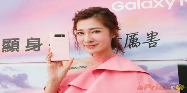 Galaxy Note 8 có thêm bản màu hường