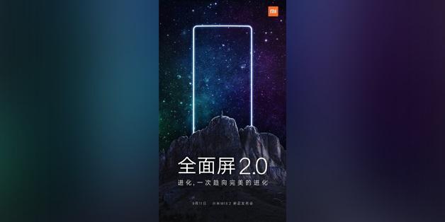 Xiaomi Mi MIX 2 chính thức ra mắt ngày 11/9, sớm hơn iPhone 8 một ngày