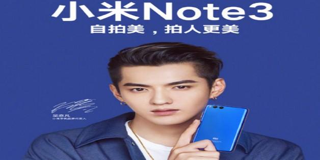 Xác nhận Mi Note 3 ra mắt cùng sự kiện Mi Mix 2, ngay trước thềm ra mắt iPhone