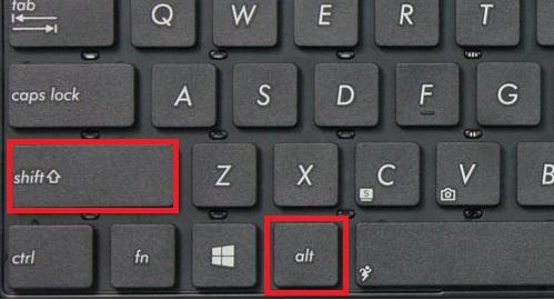 Bàn phím không gõ được chữ hoa khi nhấn phím Shift